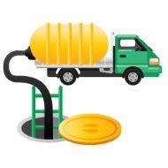 Hier zur Kanalreinigung / Kanalsanierung
